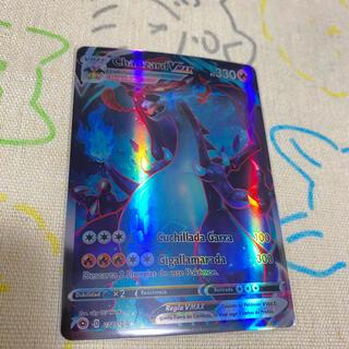 ポケモンカード 海外版 リザードンVMAX 色違い(シングルカード)