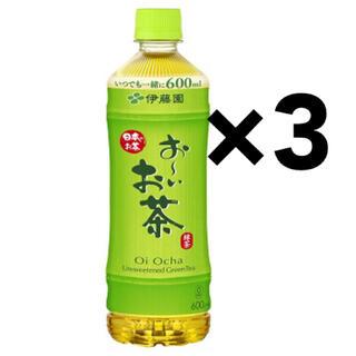 3本 お〜いお茶 ローソン 引換券