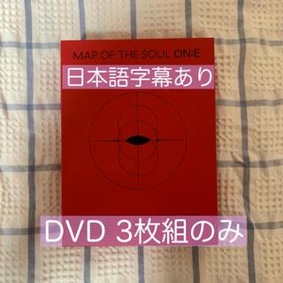 防弾少年団(BTS) - 【lei 様 お取り置き】