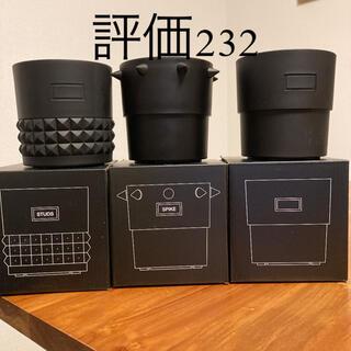 BOTANIZE PLA POT 3個SET 送料込み(プランター)
