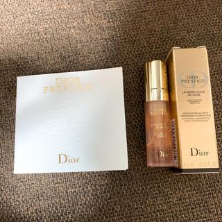 ディオール(Dior)のdior プレステージ  マイクロユイルドローズセラム サンプル(美容液)