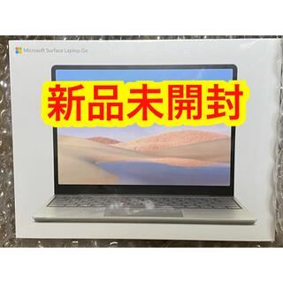 Microsoft - 新品未開封 Surface Laptop Go THH-00020 プラチナ