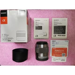 SONY - SONY E50mmf1.8 OSS  SEL50f1.8