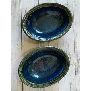 渕十草 ブルーオーバルボウル2枚 和洋食器 美濃焼 オシャレ磁器メイン皿カフェ風