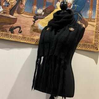 Vivienne Westwood - ヴィヴィアンウエストウッド ポケット付き ボリューム フリンジ マフラー