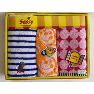 サッシー(Sassy)のタオル ギフト 贈答 Sassy(タオル/バス用品)