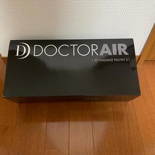 新品 ドクターエア 3DマッサージピローS (ブラック) MP-001BK(マッサージ機)