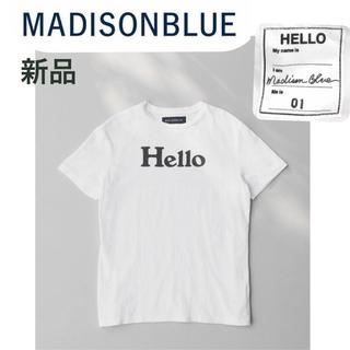 マディソンブルー(MADISONBLUE)の新品 MADISON BLUE マディソンブルー HELLO ロゴ Tシャツ(Tシャツ(半袖/袖なし))