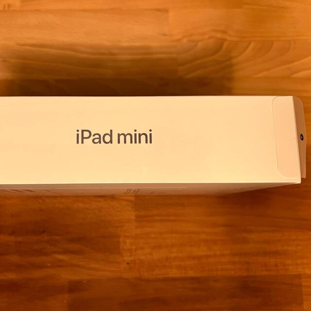 Apple(アップル)のiPad mini 第6世代 256GB Wi-Fi スマホ/家電/カメラのPC/タブレット(タブレット)の商品写真