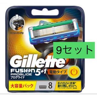 ジレ(gilet)の【新品】ジレット プログライドパワー 替刃8B(8個入*9セット)(カミソリ)