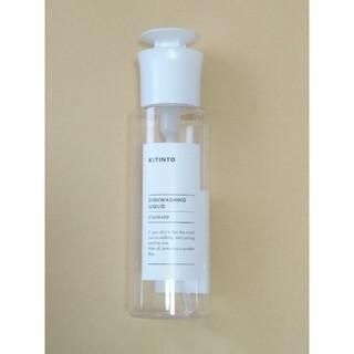 3COINS - スリーコインズ 3coins 食器洗剤ボトル クリア(ホワイト 白)3コインズ