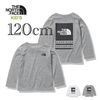 ザノースフェイス(THE NORTH FACE)のノースフェイス キッズ ロンT グレー 長袖 120cm (Tシャツ/カットソー)