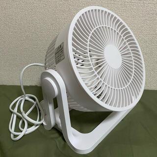 ニトリ - ニトリ サーキュレーター ホワイト