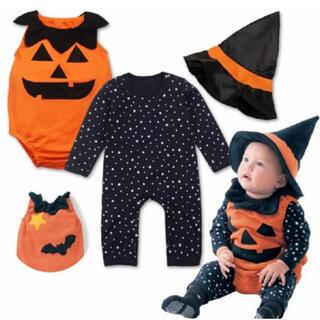 ハロウィン かぼちゃロンパース ハロウィンコスプレ 3点セット 95cm(衣装一式)