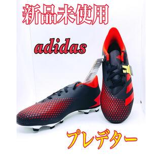 adidas - 箱入り 新品未使用★★adidas アディダス プレデター サッカー フットサル