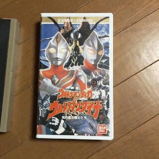 バンダイ(BANDAI)のビデオテープ VHS ウルトラマンティガ&ウルトラマンダイナ(特撮)