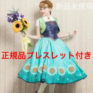 シークレットハニー(Secret Honey)のシークレットハニー アナ エルサ サプライズ 仮装 ドレス 髪飾り アナ雪(衣装一式)