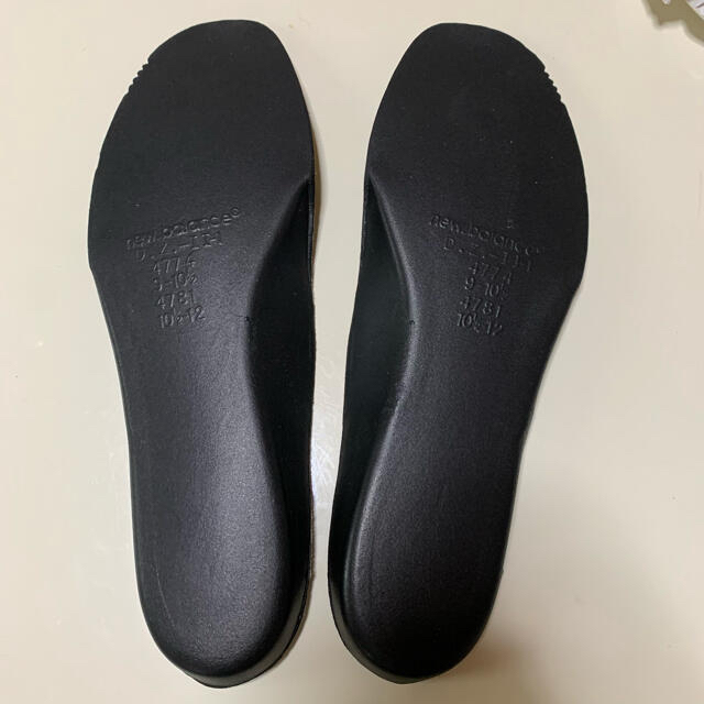 New Balance(ニューバランス)のNew Balance 27.0cm MS1300TB RC1300 メンズの靴/シューズ(スニーカー)の商品写真