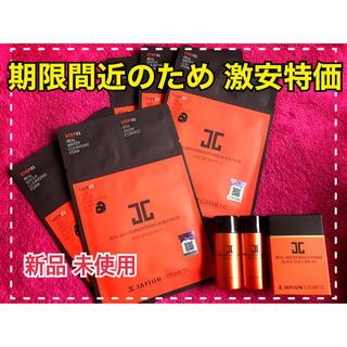 JAYJUN リアル ウォーター ブライトニング ブラック 5枚 ミニキット