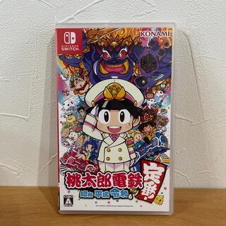 コナミ(KONAMI)の桃太郎電鉄 〜昭和 平成 令和も定番!〜 Nintendo Switch ソフト(家庭用ゲームソフト)
