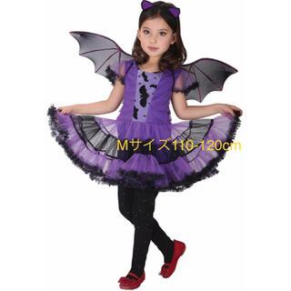 コスプレ衣装 子供 女の子 魔女 蝙蝠 ハロウィン ウィッチ ドレスコスチューム(衣装一式)