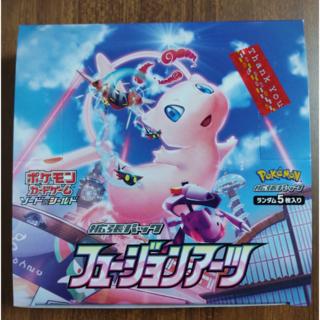 ポケモン - ポケモンカードゲーム ソード&シールド 拡張パック フュージョンアーツ BOX