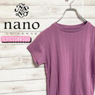 ナノユニバース(nano・universe)のナノユニバース アンチソーキッド  T シャツ カットソー トップ レディース(Tシャツ(半袖/袖なし))