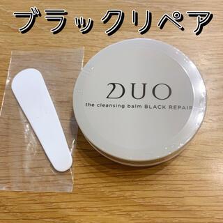 DUO 黒 デュオ ザ クレンジングバーム ブラックリペア 20g
