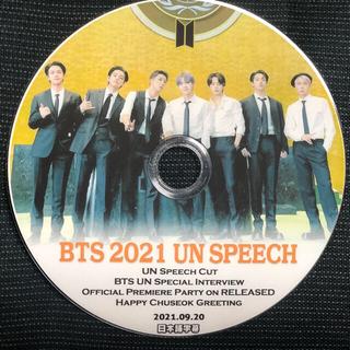 防弾少年団(BTS) - BTS UN 国連 スピーチ DVD