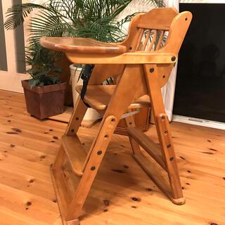 ベビーチェア 木製木のぬくもり暖かなベビーロー/ハイチェア折りたたみ高さ調節可能