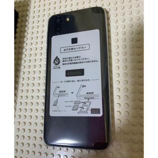 アクオス(AQUOS)のAQUOS R2  706SH 未使用SIMフリー(スマートフォン本体)