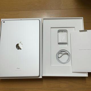 iPad - ★美品★ アップル iPad 第8世代 WiFiモデル 32GB シルバー