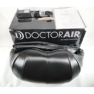 DoctorAir 3Dネックマッサージャー(マッサージ機)