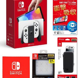 任天堂 - Nintendo Switch(有機ELモデル)ホワイト