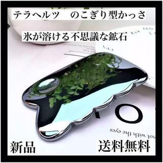 テラヘルツ カッサ プレート のこぎり型 健康 ダイエット 鉱石 美容 小顔(エクササイズ用品)