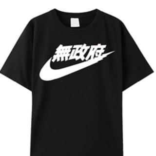 NIKE - ナイキnikeパロディ 無政府 ANARCHY Tシャツ M