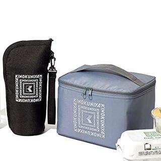 紀伊国屋 保冷保温機能付き、バッグ&ペットボトルホルダーセット