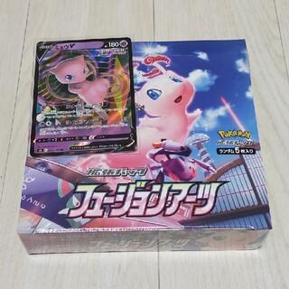 ポケモン - ポケモンカード フュージョンアーツ シュリンク付き1BOX おまけ付き