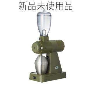 カリタ(CARITA)の新品✨ カリタ コーヒーミル ネクストG 電動ミル 61090 アーミーグリーン(電動式コーヒーミル)