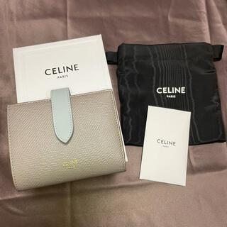 celine - 【新品・未使用品】CELINE ストラップウォレット バイカラー