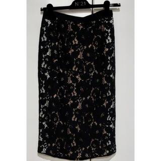 ヌメロヴェントゥーノ(N°21)のN°21 ペンシルスカート(ロングスカート)