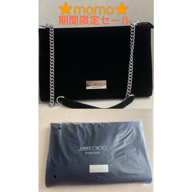JIMMY CHOO(ジミーチュウ)の新品 ジミーチュウ  jimmy choo ショルダーバッグ ノベルティ 正規品 レディースのバッグ(ショルダーバッグ)の商品写真