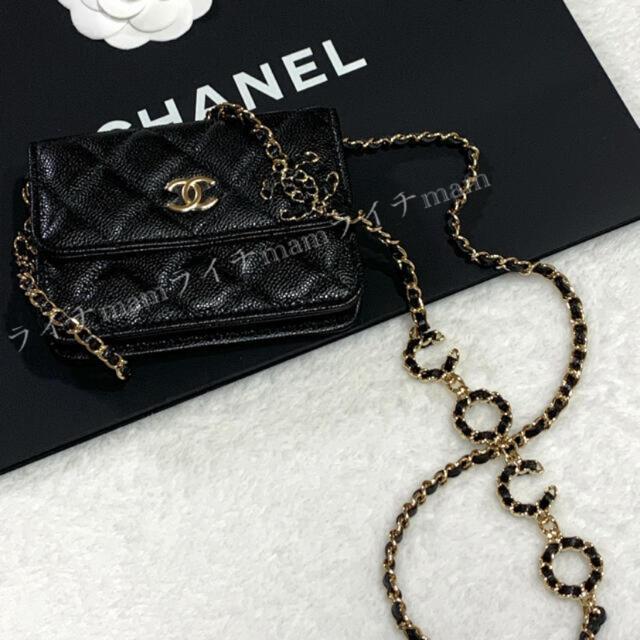 CHANEL(シャネル)のCHANEL🎀シャネル♡チェーン♡クラッチバッグ レディースのバッグ(ショルダーバッグ)の商品写真