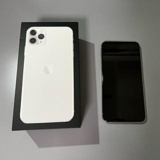 iPhone - iPhone 11 Pro Max シルバー 白 256GB SIMフリー 本体
