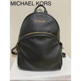 マイケルコース(Michael Kors)の美品 MICHAEL KORS マイケルコース リュック(リュック/バックパック)