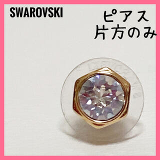 SWAROVSKI - 美品✨SWAROVSKIスワロフスキー ピアス 片方 ゴールドカラー