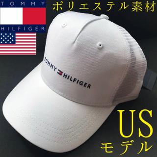 トミーヒルフィガー(TOMMY HILFIGER)のレア新品 USA トミーヒルフィガー メッシュキャップ  白 ゴルフ nike(キャップ)