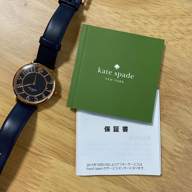kate spade new york(ケイトスペードニューヨーク)のkate spade♠︎腕時計 レディースのファッション小物(腕時計)の商品写真