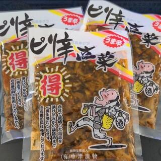 うま辛 ピリ辛高菜 九州高菜 3袋(漬物)