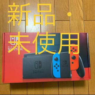 ニンテンドースイッチ(Nintendo Switch)のSwitch 任天堂 スイッチ 本体 ネオン ニンテンドウ 新品・未使用・未開封(家庭用ゲーム機本体)